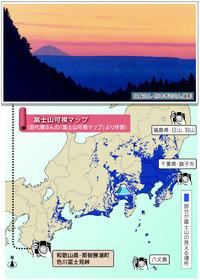 和歌山から富士山を撮影