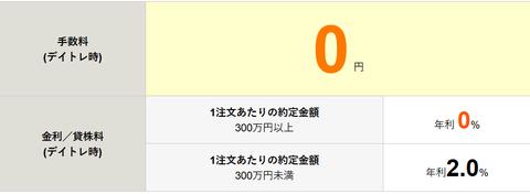松井PNG