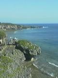 本島最南端の喜屋武岬