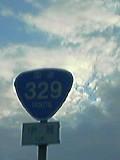 ひたすら329を南下、南下、