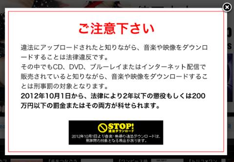 blog20121002