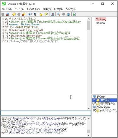 IRCマクロ結果_20200517