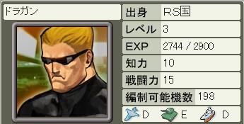 Daisenryaku10