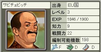 Daisenryaku9