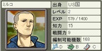 Daisenryaku11