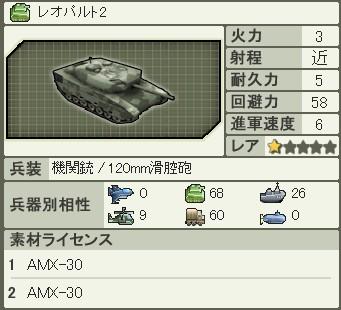 Daisenryaku1