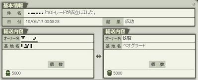 Daisenryaku4