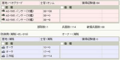 Daisenryaku13