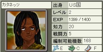 Daisenryaku12
