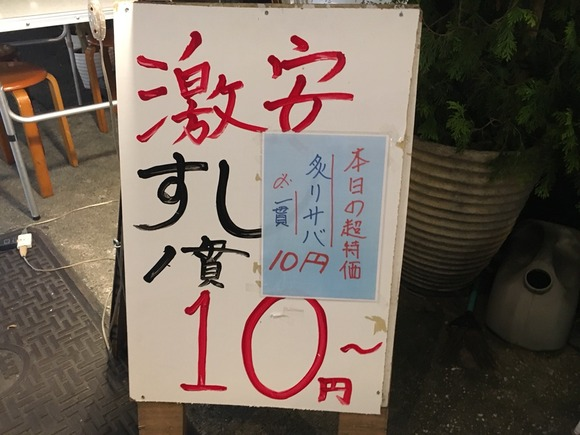 2017-09-15-20-38-10