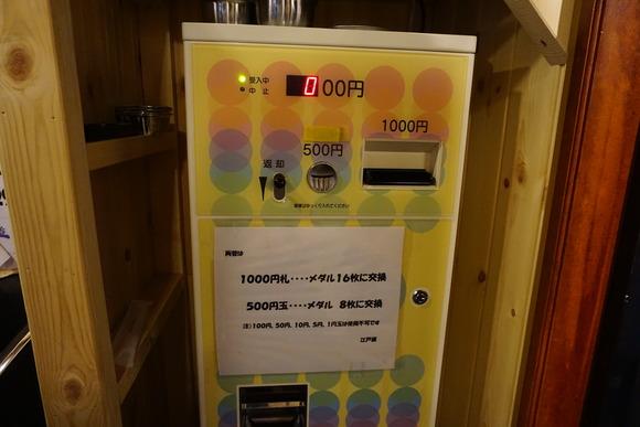 DSC09516