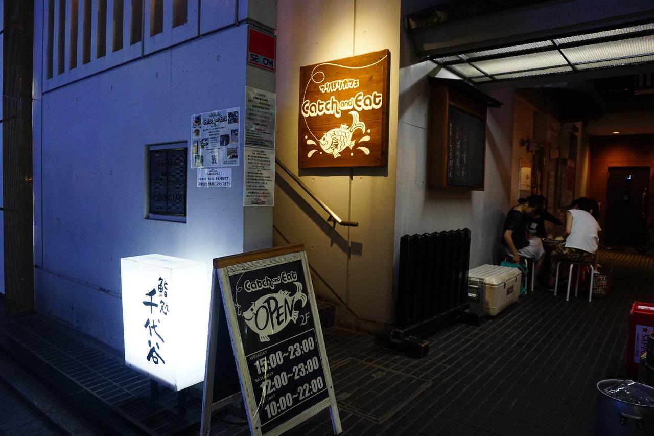 「つりぼり カフェ」の画像検索結果