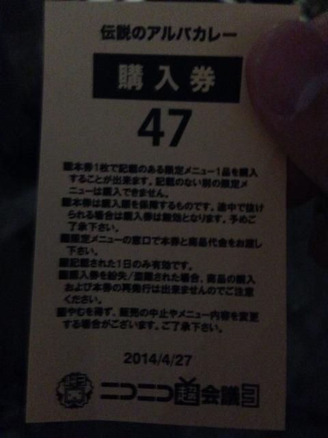 2014-04-27-12-04-19