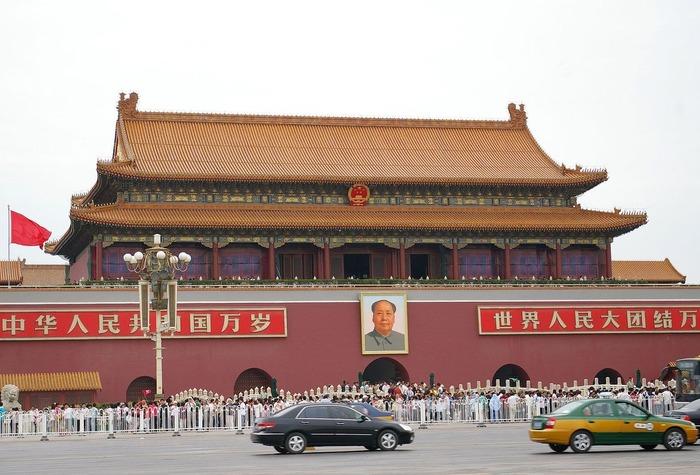 20090528_Beijing_Tiananmen_7642
