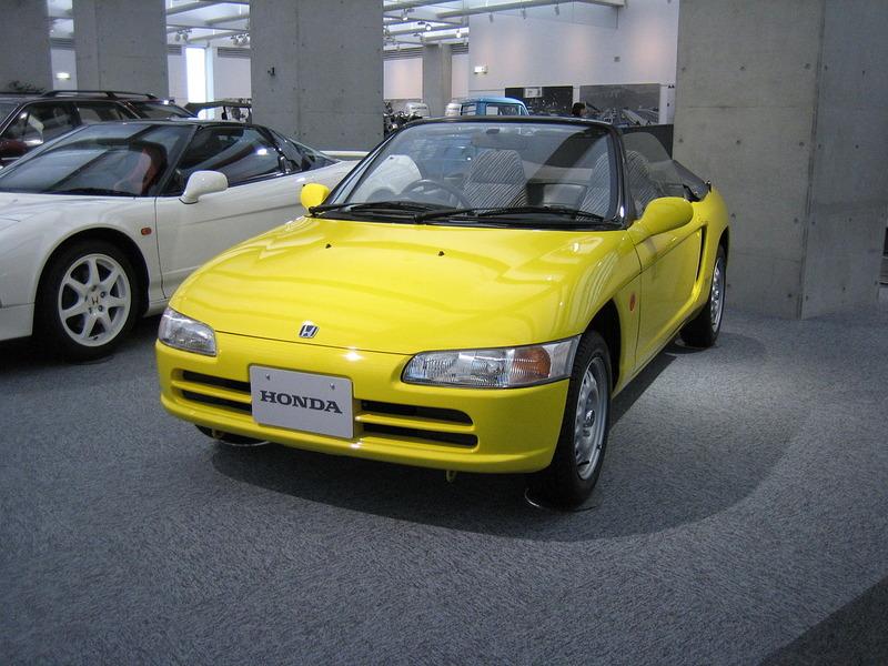 1280px-HondaBeat