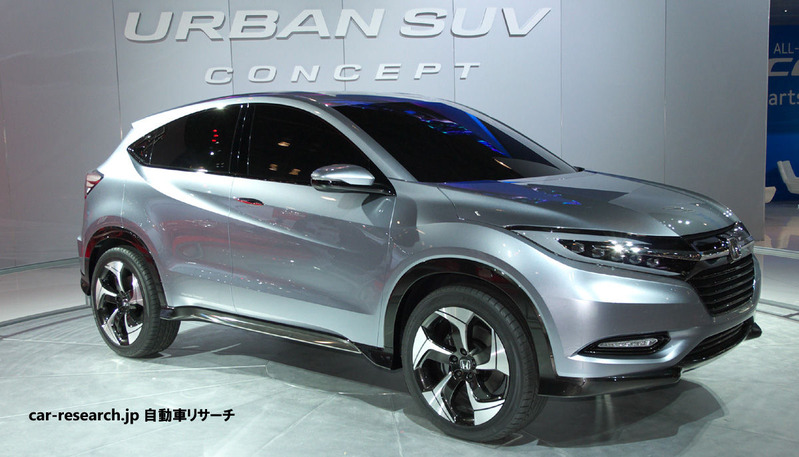 fit-urban-suv-concept