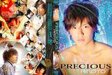 1013precioushiroto