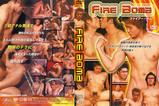 629firebomb