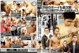 776shibuyanoboymokaneshidai3