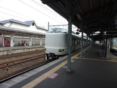 DSCN3959