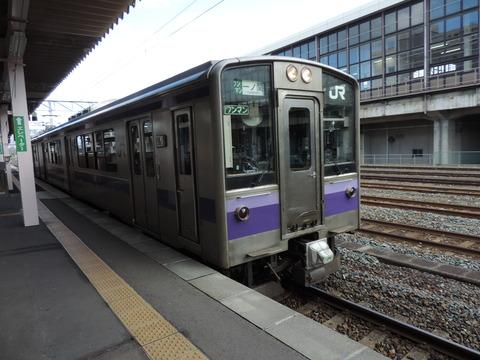 DSCN4353