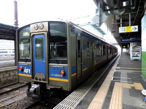 DSCN9591