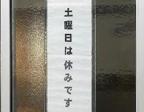 DSCN22315