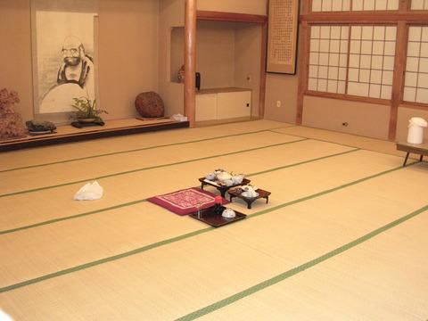 佐藤旅館食事部屋