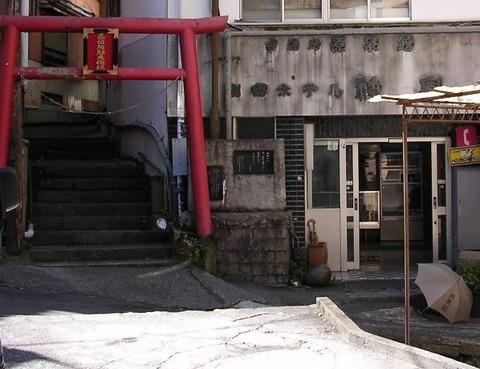 下部温泉神泉DSCN0110