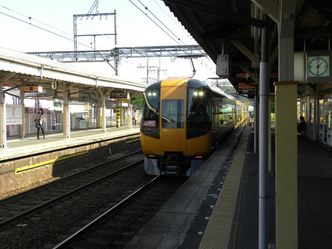 DSCN7444