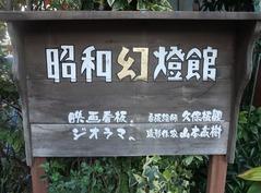 DSCF8467