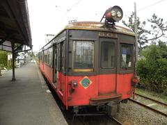 DSCN5392