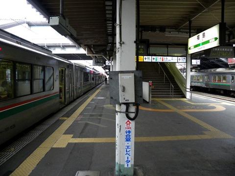 DSCN6701