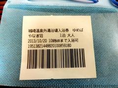 DSCN4074