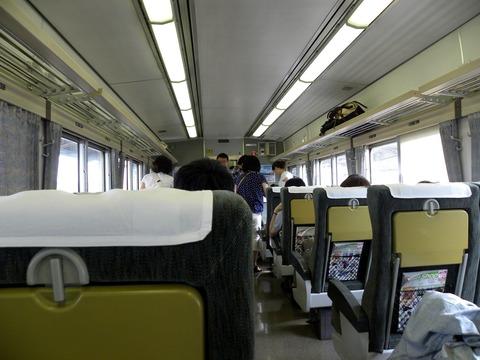 DSCN0707