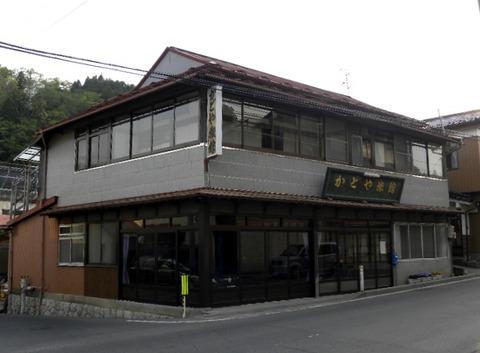 DSCN6358