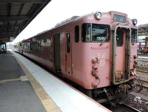 DSCN4786