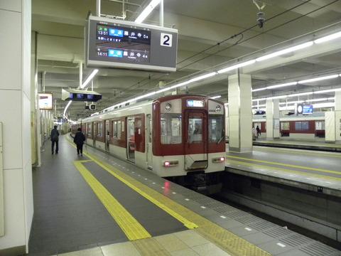 DSCN2001