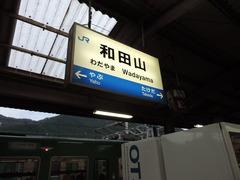 DSCN3515