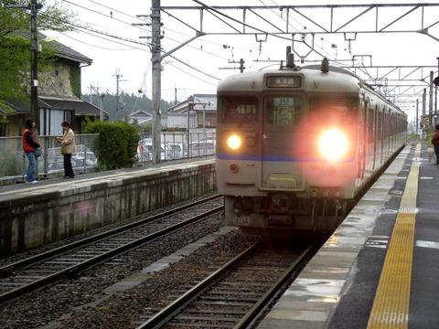DSCN6119