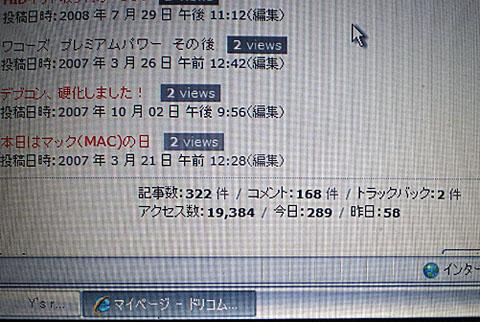 6516f8a6.jpg