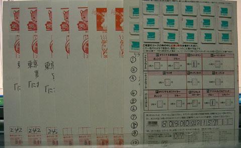 6f15d463.jpg