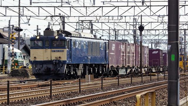 DSC00026
