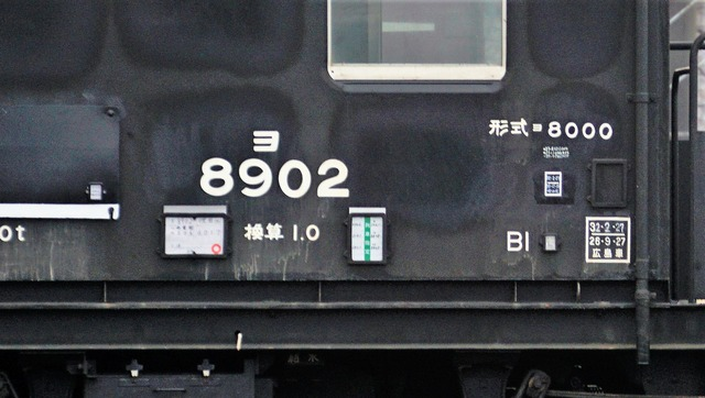 _DSC9669