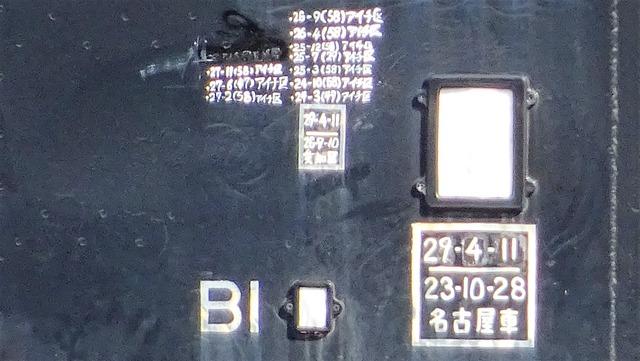 DSC05766