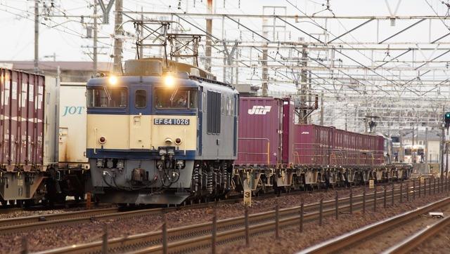 DSC01002