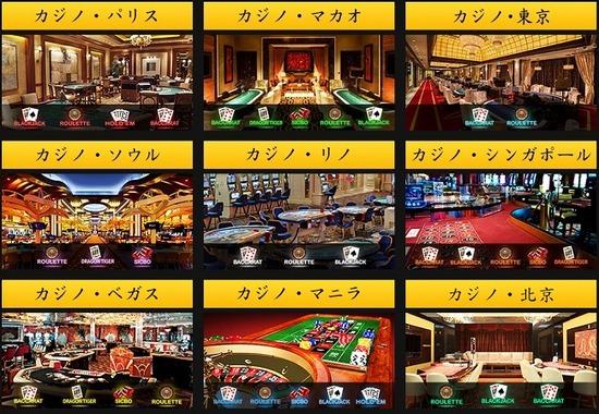 650一覧ルーレットカジノ・北京