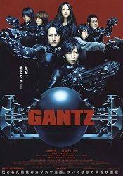 20110212_GANTZ_title