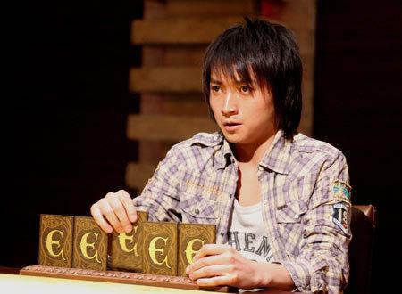 カイジ 人生逆転ゲーム_20091012_2