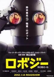 20120116_��ܥ���_title